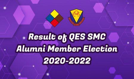 Result of QES SMC Alumni Member Election 2020